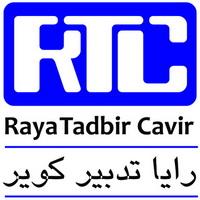 Raya Tadbir Cavir لوگو